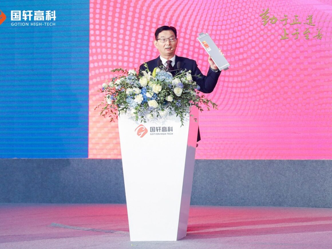 Guoxuan Tech Conference
